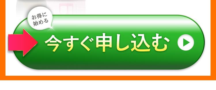 初回1,980円